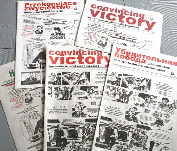 The Office for Anti-propaganda (Marina Naprushkina): The Convincing Victory: two stories on what really happened, 2010-2011