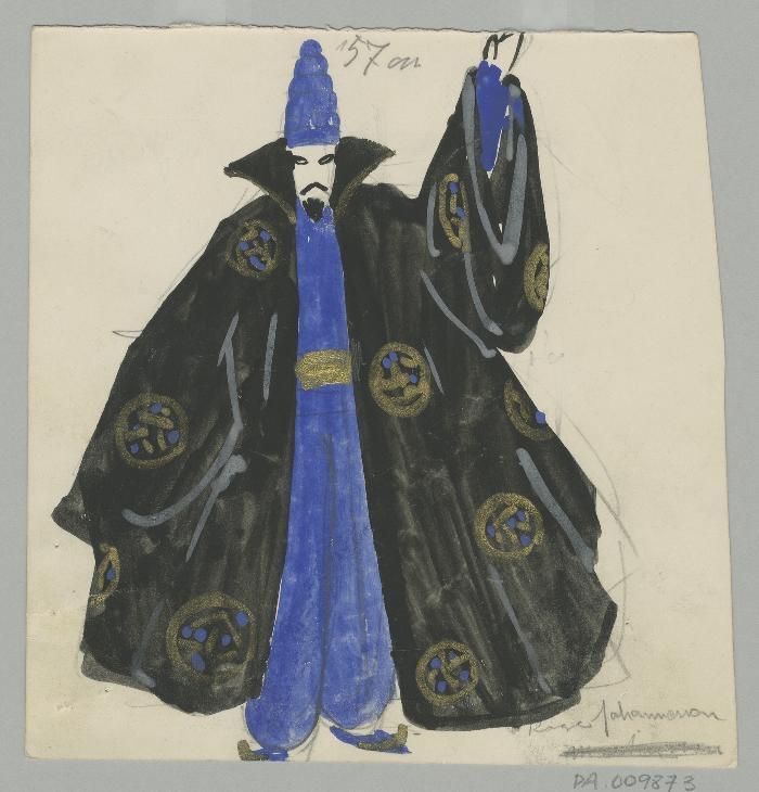 Kostymskiss, Wilhelm Kåge