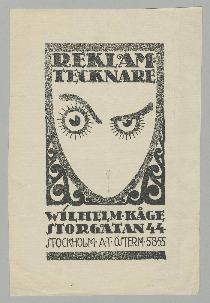 Affischförslag, Wilhelm Kåge