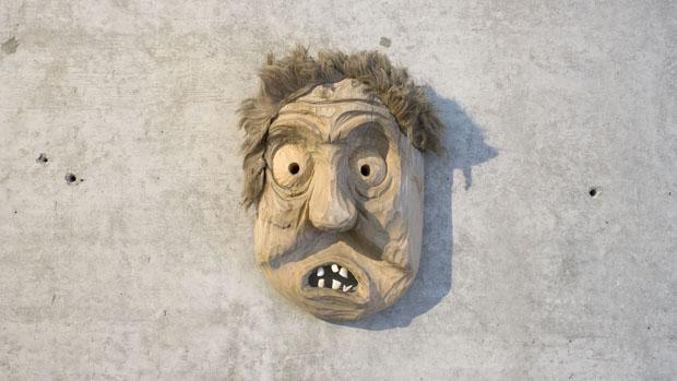 Mask från Kantonen Wallis, Schweiz, 1950/60-tal. Foto: Per Larsson